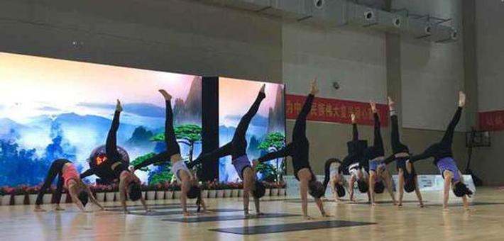 宁波国际健身瑜伽节开幕