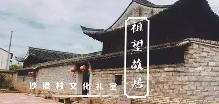 海曙4家文化礼堂上榜省文化新地标