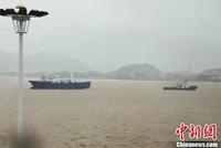 浙江台州海门港一渔船避风时搁浅 船上8人已获救