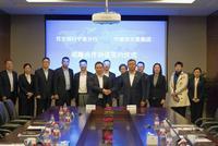 民生银行宁波分行与宁波市文旅集团签署战略合作协议