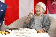 日本福岡市市長看望116歲世