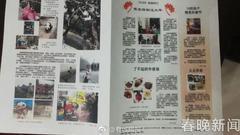 广东11选5部:将明确教师不得通过微信和QQ等布置作业