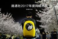 广东快乐十分官网 13