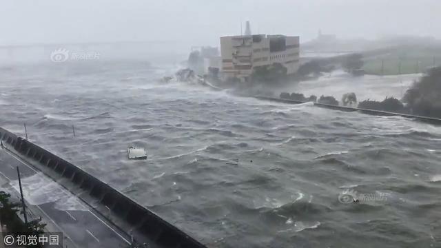 日本遇25年来最强台风已致6死