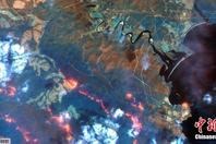 澳林火灾区卫星图 画面清晰可见火势依旧猛烈