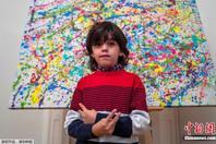 7岁男孩一幅抽象画卖了8万多元