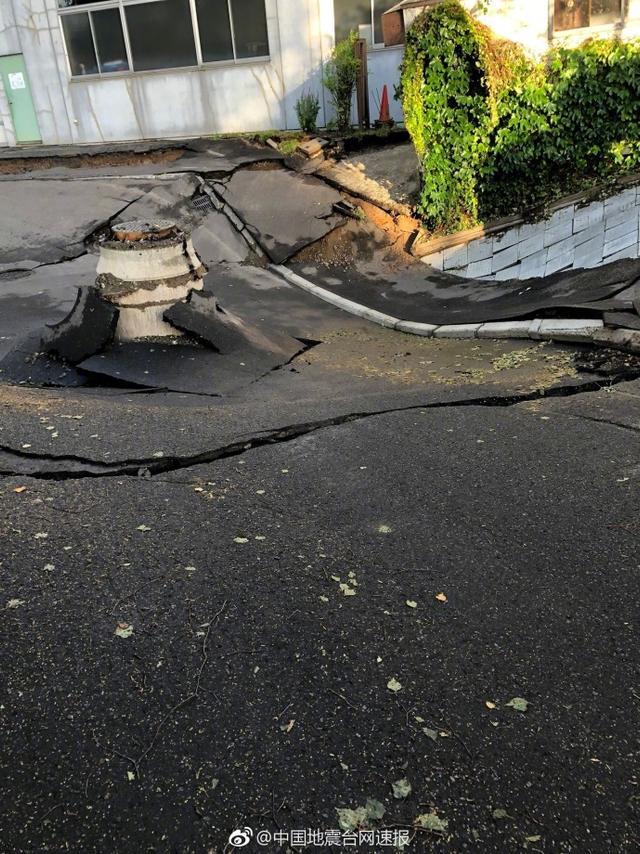 日本北海道6.9级地震致1人死亡 地面裂开大缝