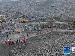 茂县山体垮塌救援 112人失联