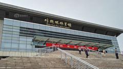 北京大学教育学院2019年接收推免研究生的说明