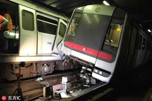 港铁中环站发生事故 2列列车相撞车长受伤