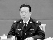 """孟宏伟被双开 曾是国际刑警组织首位中国""""掌门"""""""