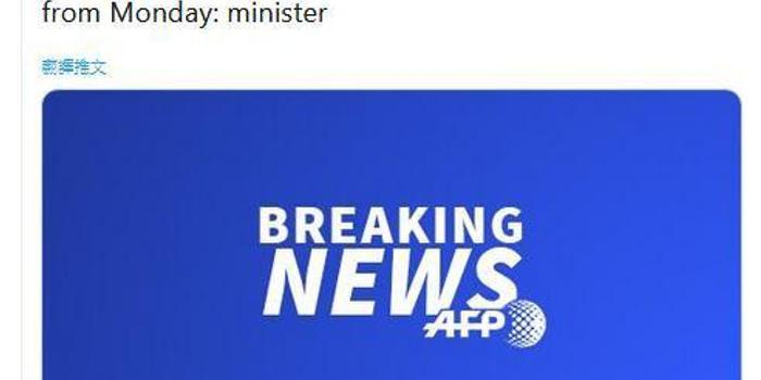 """土耳其宣布11日起遣送外国""""圣战者""""回国"""