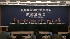第四届双创活动周将开幕 北京亮点一文知晓