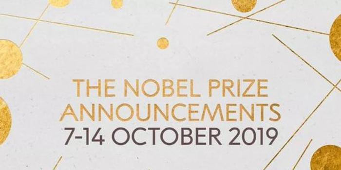 2019诺贝尔奖从明日起陆续揭晓 今年很有看头