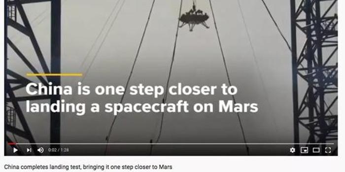 中国航天又获重大成就 印网友:印度快跟中国合作