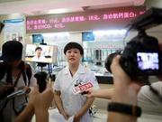 泰方官员发布会鞠躬道歉 41名遇难者中有13名儿童