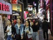 韩国乐天瞄准中国游客 免税店今年销售额或创纪录