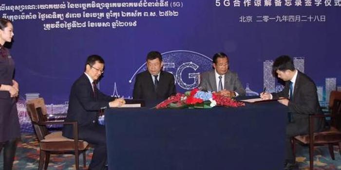 福彩3d中奖号码_柬埔寨火车时速仅有30公里 首相洪森求助中国