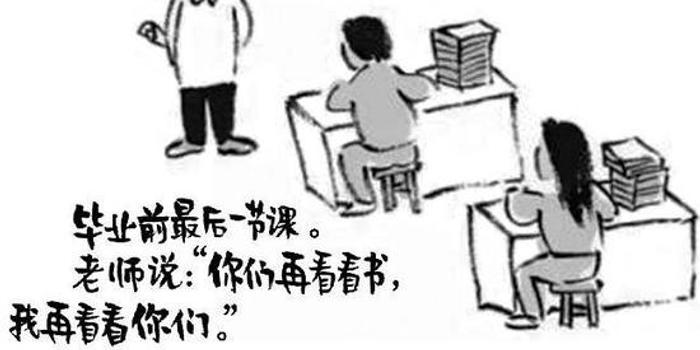 重庆时时人工计划网钻石等级