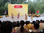 北京世园会迎来泰国国家馆日