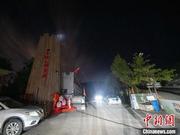 山西太原一景区发生火灾已致13人遇难 省长赶赴现场