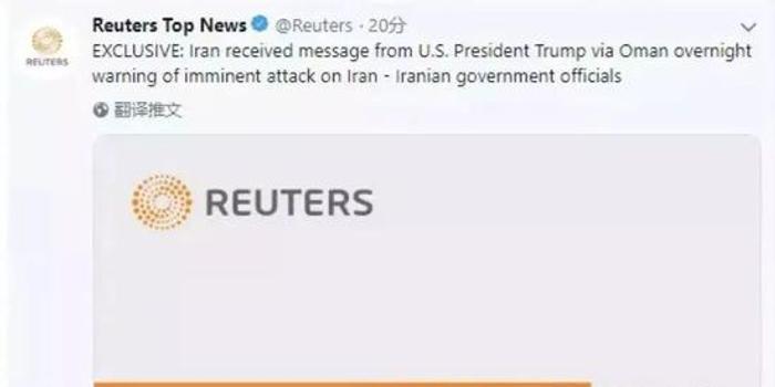 美国打伊朗?有心无力还缺钱