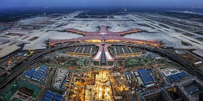 北京新机场全面竣工 未来20年将带来8.6万亿贡献