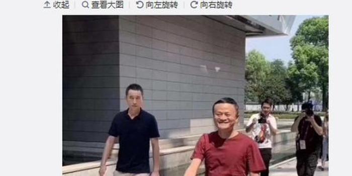 马云最后一天上班看望老同事 被扣发当月全勤奖