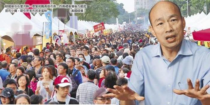 韩国瑜就职在即民众抢观礼 高雄各饭店