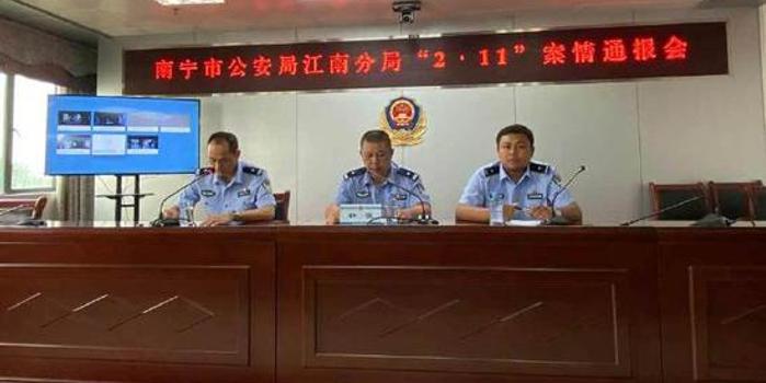 廣西南寧酒店因承辦傳銷集會 被罰款6萬元