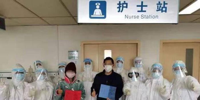 武汉出院患者感谢医生:疫情结束请大家吃当地美食