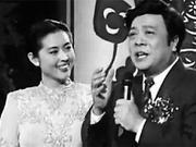 央视春晚开创者黄一鹤去世 系首届春晚总导演