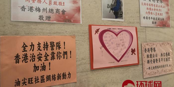 """在香港警察总部 听英籍""""爆头警司""""骂暴徒卑鄙"""