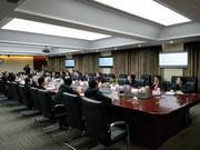 """北京市委党校召开""""宪法亮点面对面""""专题研讨交流会"""