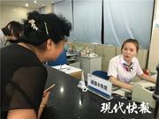 """在南京诚信真的可以兑换""""真金白银"""" 1.8万人率先拿到通行证"""