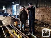 """北京市区两级多部门在顺义区开展""""点穴""""执法"""