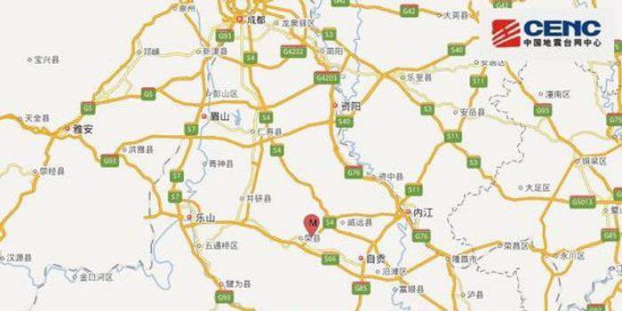 四川荣县连发两起4级以上地震 启动三级应急响应