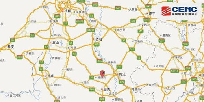 专家:内江震区近期发生更大地震的可能性不大