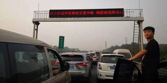北京东六环多车追尾拥堵长达6公里 司机需绕行