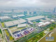 """广州:听这座城市谱出的开放与创新""""双重奏"""""""