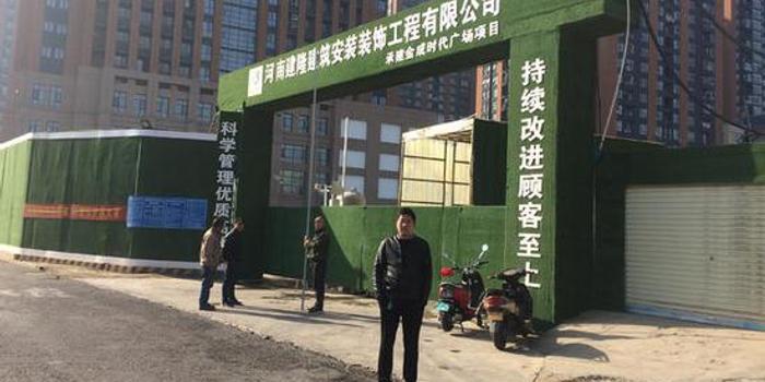郑州一工地发生塌方工人被埋 正紧急救援