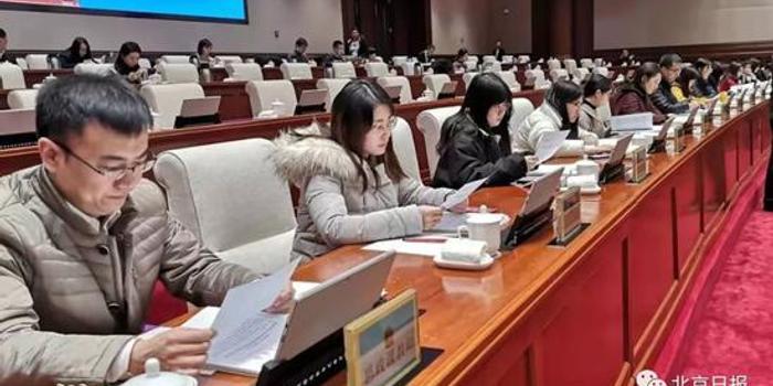 北京立法整治不文明行为 最高可罚50万元