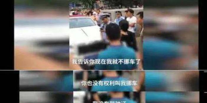 北京警方:開勞斯萊斯堵醫院急救通道女子被拘5日