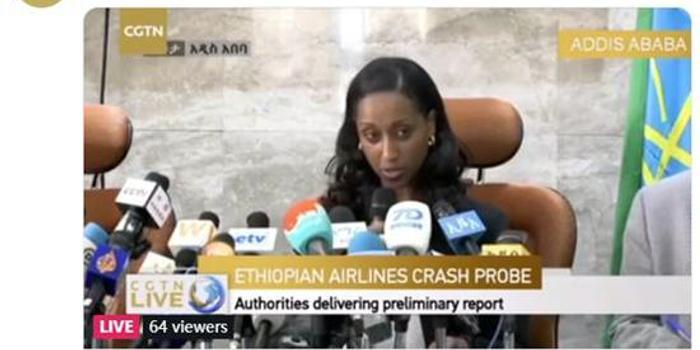埃航空難報告公布 埃塞俄比亞交通部給出四個說法