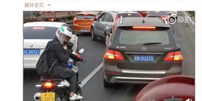 这件事上 北京警方被冤枉惨了