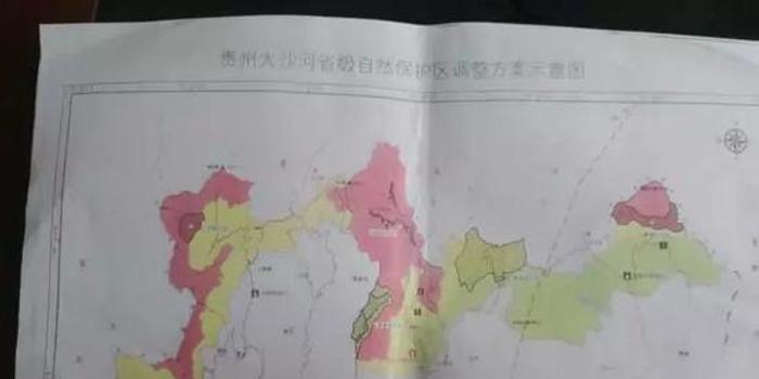 中央环保督察组:贵州遵义大沙河违规开发旅游项目