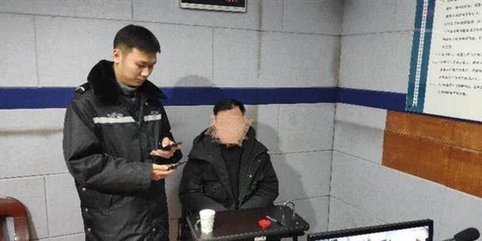海底捞淫秽视频事件:男子破解店内WIFI密码投屏
