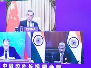 """王毅出席中俄印外长视频会晤 连用三次""""前所未有""""强调这点"""