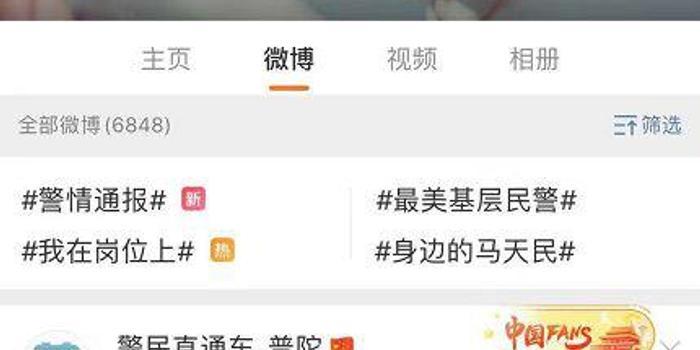 上海金沙江路车祸已致2死12伤 肇事车辆疑闯红灯