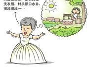 """【漫话南水北调之河南篇】细数中原腹地百姓""""水事"""""""